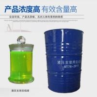 新疆MFD-45矿用液压支架防冻液 乙二醇防冻液 防冻液厂家