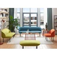 图书馆银行等候区休闲座椅 长凳 麻布沙发条形等候椅