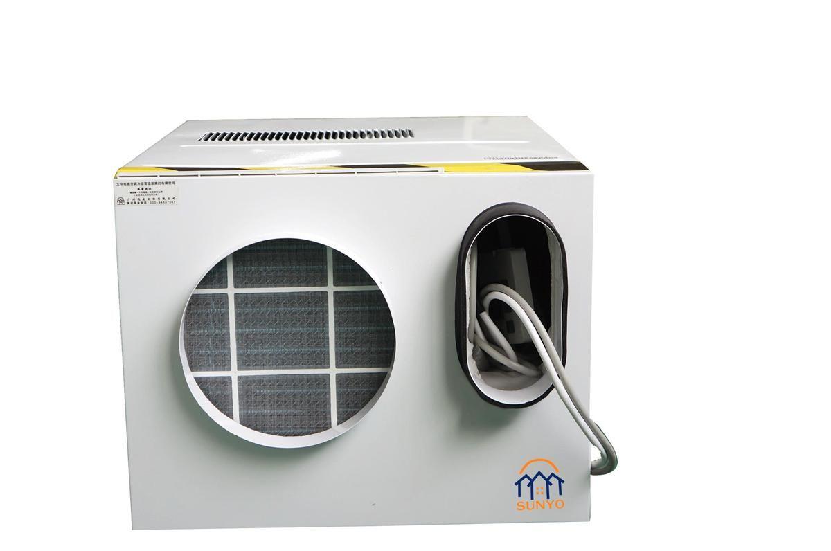 广州迅友电梯空调单冷型 冷暖两用型 观光电梯空调