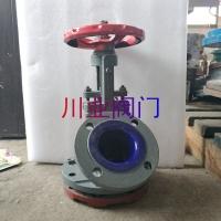 气动常开搪瓷放料阀 HG5-89-1