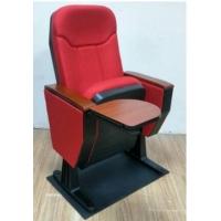直销新款环保礼堂椅