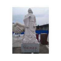 雕刻厂家_沧州雕刻_伟人雕刻