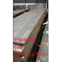 莱钢Q690D现货直发 高品质货源足 速联系