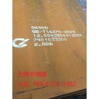 邯钢 Q690D 高品质货源 仓库直发 速联系