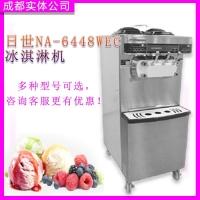 日世冰淇淋机价格_成都日世冰淇淋机