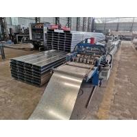 貴陽鋁鎂錳墻面裝飾板生產廠家