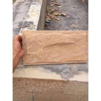 外墻黃色文化石 黃木紋砂巖石材