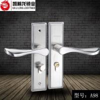 A98不锈钢房门锁