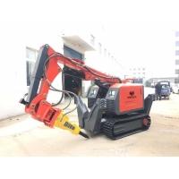 多功能破拆机器人 遥控液压打渣机 遥控拆砖机