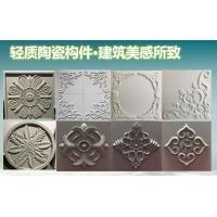 轻质陶瓷艺术雕刻、线条