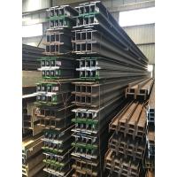 汕头市360UB 50.7型号澳标H型钢价格市场及图库