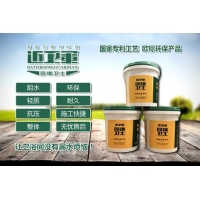 湖南省富民乐亚博体育下载苹果近卫军回填卫士
