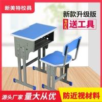 课桌椅培训桌单人双人中小学生学校儿童书桌辅导班学习桌补习托管