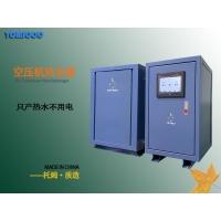 TOM-100RHA-B75KW 效率高达80% 空压机降温