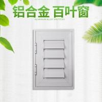 杭州綠牌多功能平板百葉窗鋁合金百葉門窗歐式活動防盜門窗