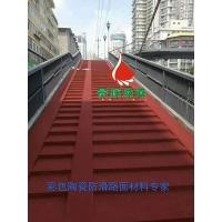 重庆市彩色陶磁颗粒防滑路面材料