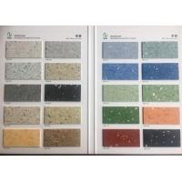 北京蒂之杰同质透心卷材塑胶地板,抗碘酒的地板