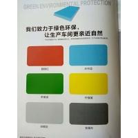 北京蒂之杰工业地板,适用于工厂车间的环保型地板