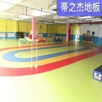 北京幼儿园环保耐磨塑胶卡通地板