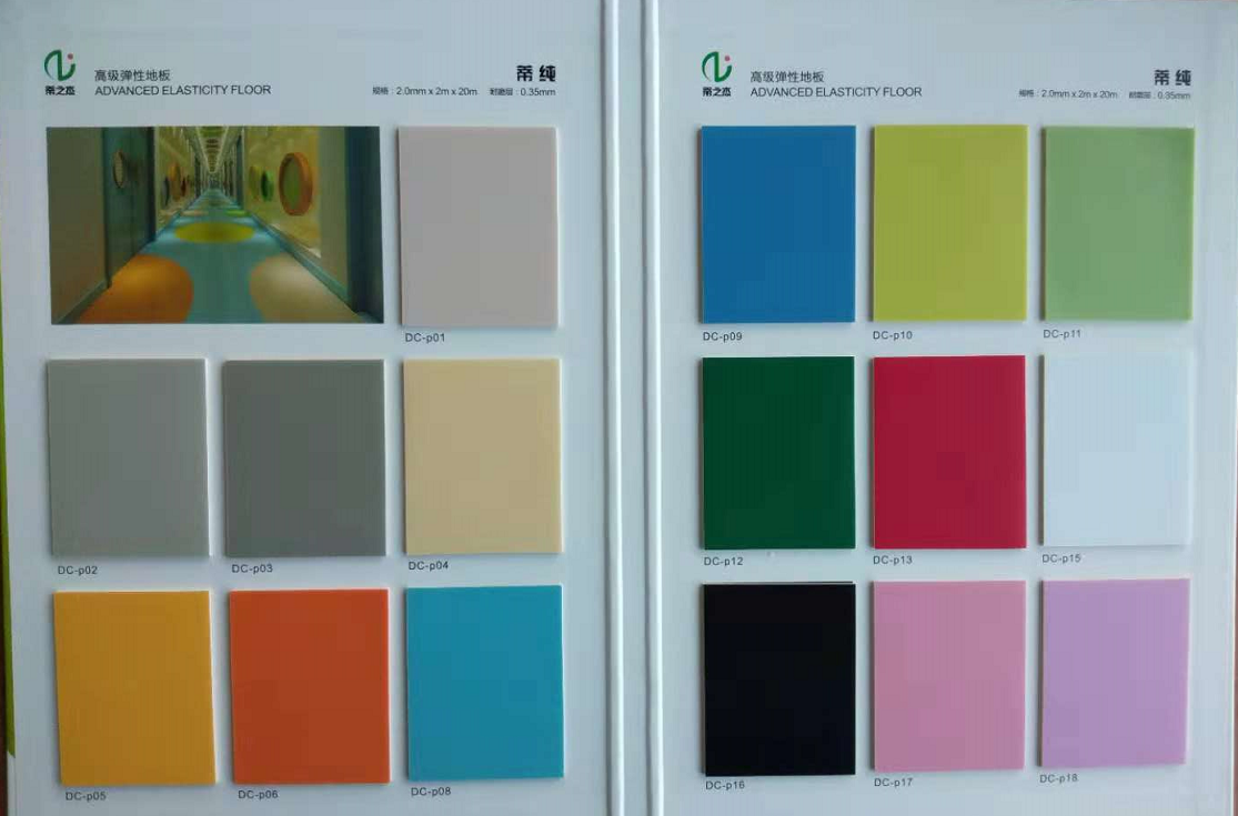 河北2.0mm純色幼兒園塑膠地板工廠批發可上門施工