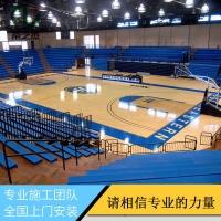 北京篮球场馆羽毛球场馆舞台运动木地板
