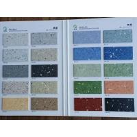 华世英王2.0mm同质透心无方向医用防碘酒PVC塑胶地板