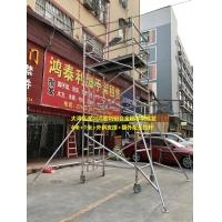 深圳南山鋁合金腳手架租售廠家 鴻泰利