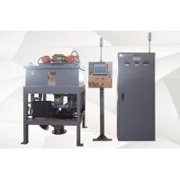 电池材料专用·电磁干粉磁选机系列
