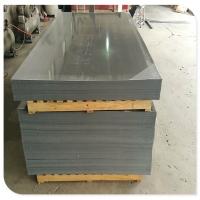 高质量PVC板 防腐蚀耐酸碱 可焊接
