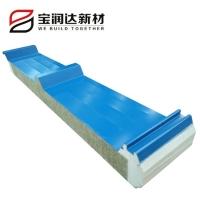 钢结构彩钢屋面板 聚氨酯封边岩棉夹芯板