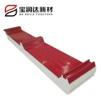 聚氨酯夹芯屋面板 宝润达 双面彩钢聚氨酯板