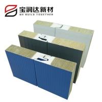 聚氨酯岩棉夹芯板 宝润达 钢结构彩钢复合板