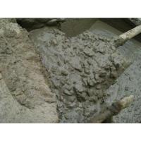 混凝土的特性