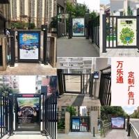 青岛小区电动广告栅栏门胶南自动门小区人行通道广告门小门
