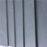 山東發貨相冊寫真制作板板材白色塑料板pvc發泡板