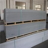 廠家生產養龜箱用板塑料板板材pvc硬板