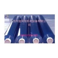 库存镭射膜铝箔PET OPP耐高温膜双面防静电PU胶保护膜