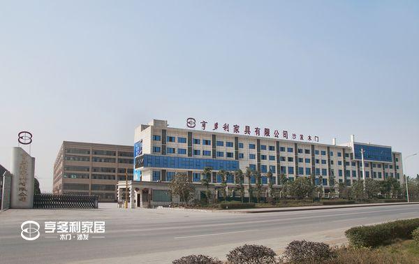 重庆亨多利家居综合性现代化办公楼外景图