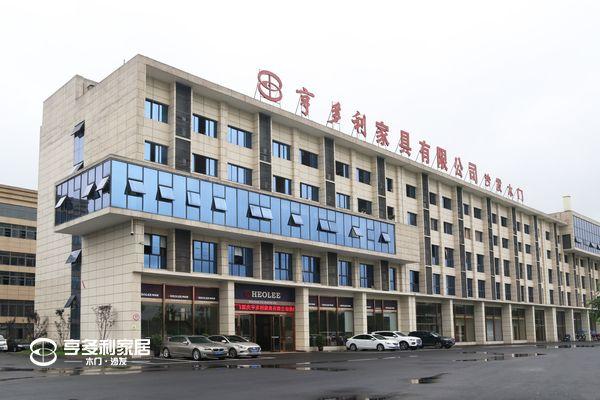 重庆亨多利家居综合性现代化办公楼