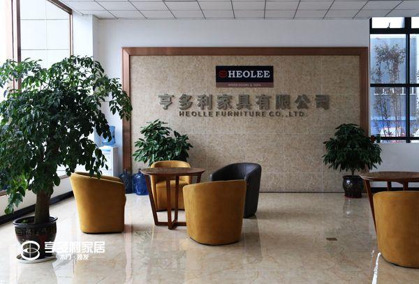 重庆亨多利家居综合性现代化办公楼内部等待休息区