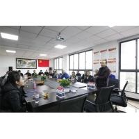 重庆亨多利家具有限公司跨界交流会圆满落幕