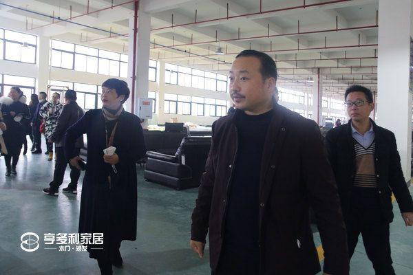 重庆亨多利家居  江全明董事长陪同