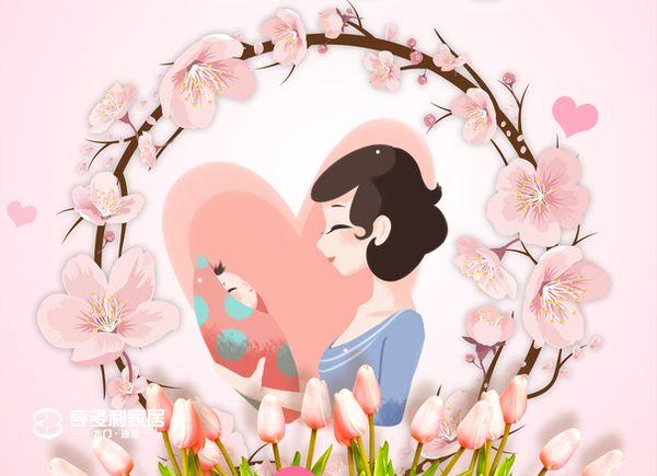 万博app最新版亨manbetx网页版新万博app:妈妈抱着刚出生的孩子