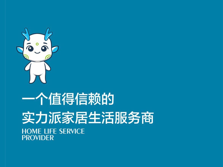 亨JBO竞博体育app下载安卓画册