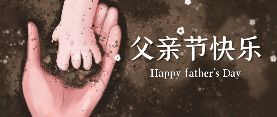 竞博JBO电竞亨JBO竞博体育app下载安卓:惟愿时光不逝,父亲不老