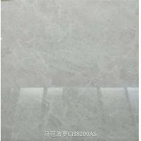 马可波罗瓷砖 CH8200AS