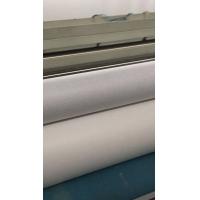 聚丙烯防裂土工布