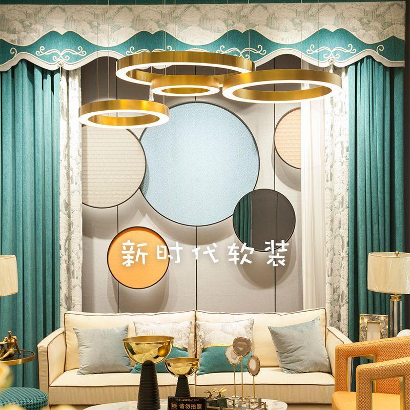 8号墙纸-智能窗帘