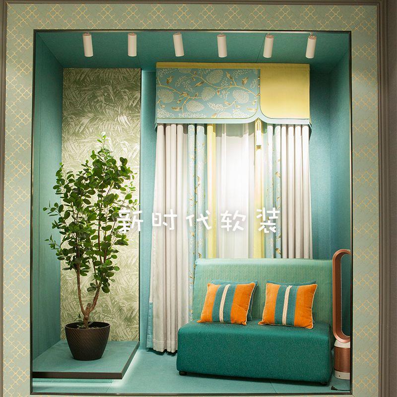 6号墙纸-智能窗帘