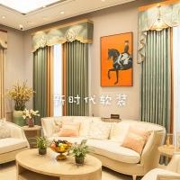 南京新时代窗帘 墙纸-电动窗帘